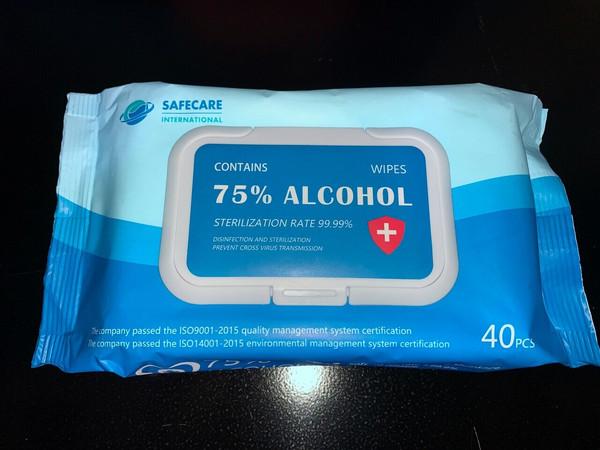 75% ALCOHOL WIPES 40/PK
